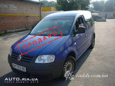 Фольцваген Кадди (Volkswagen Caddy) 2006 г.в. 2.0 SDI 145 000 км