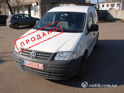Фольцваген Кадди (Volkswagen Caddy) 2007 г.в. 1.9 TDI, 121 000 км