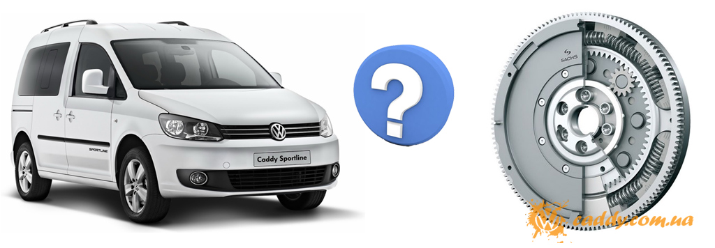 посторонние шумы под капотом VW Caddy