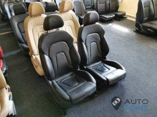 Audi A5 Coupe (S-line) - кожаный салон