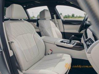 BMW 7-Series (G12) - офисное автокресло