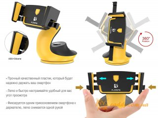 Floveme black - держатель смартфона