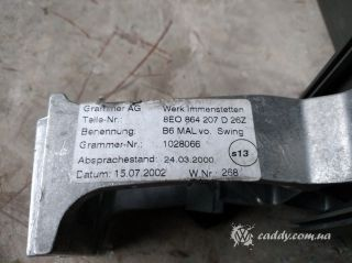 BMW3 E46 - подлокотник