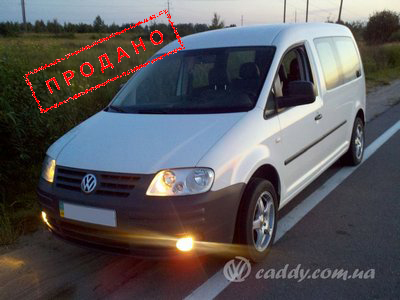 Фольцваген Кадди (Volkswagen Caddy)