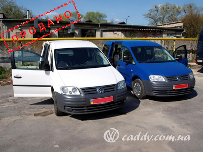 Фольцваген Кадди (Volkswagen Caddy) 2008 г.в. 2.0 SDI 49 000 км