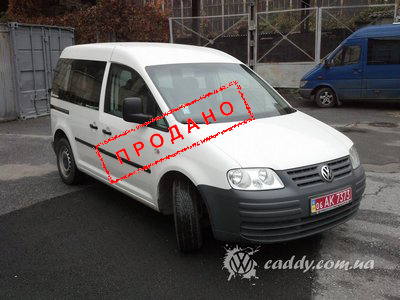 Фольцваген Кадди (Volkswagen Caddy) 2008 г.в. 2.0 SDI